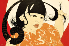 NEO JAPO Book 2017.indd