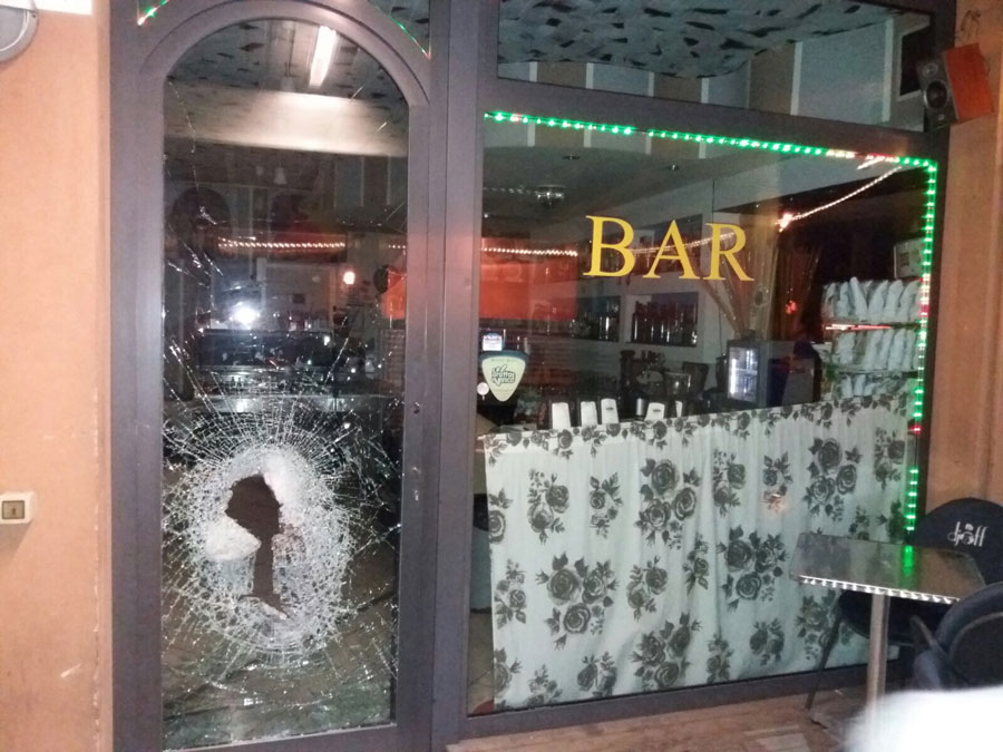 Spaccata Bar Lidl
