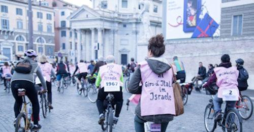 Giro Intl Day Action It