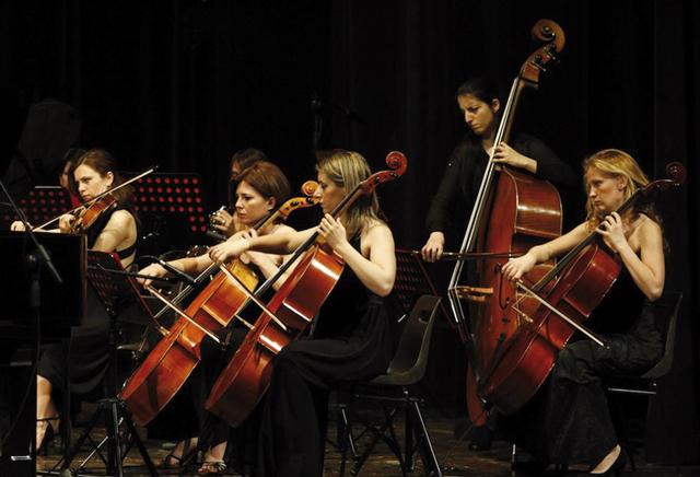 Orchestra Classica Donne