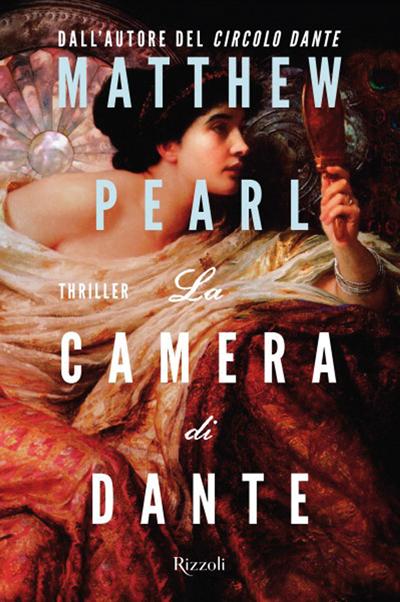 Dante Pearl