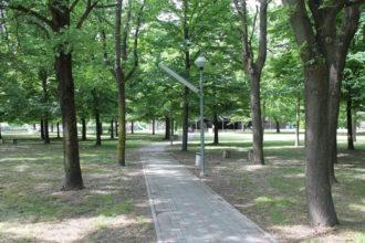 Parco Primeri