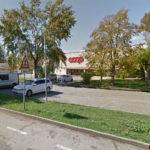Coop Aquileia