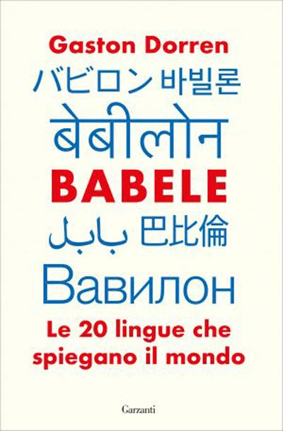 Dorren Babele