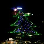 Lalbero Di Natale Più Grande Del Mondo VIDEO