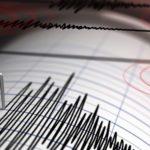 Terremoto Earthquake Sismografo 1440x564 C