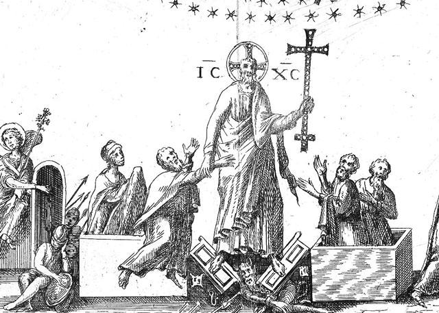 Mosaico Duomo 1748