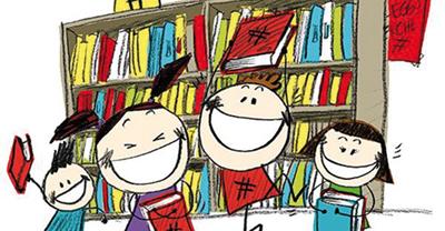 Biblioteche Scuole