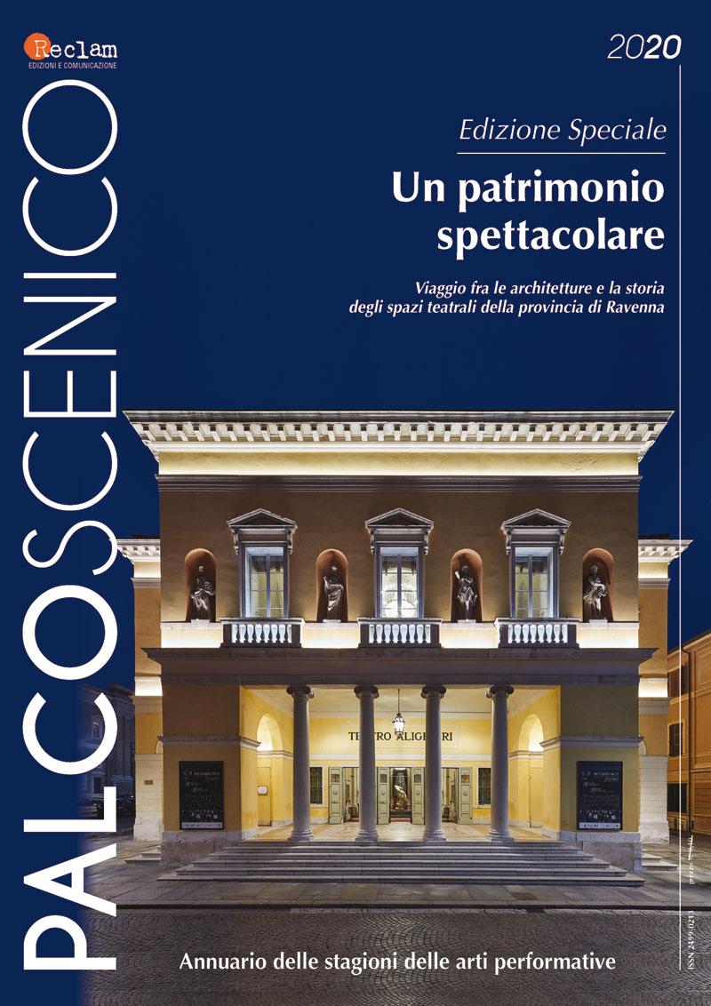 PALCO 2020 21 COVER