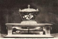 Reliquie Sant'Apollinare